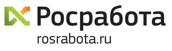 росработа на авито красноярск