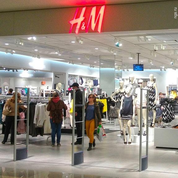 Н М Магазин Одежды