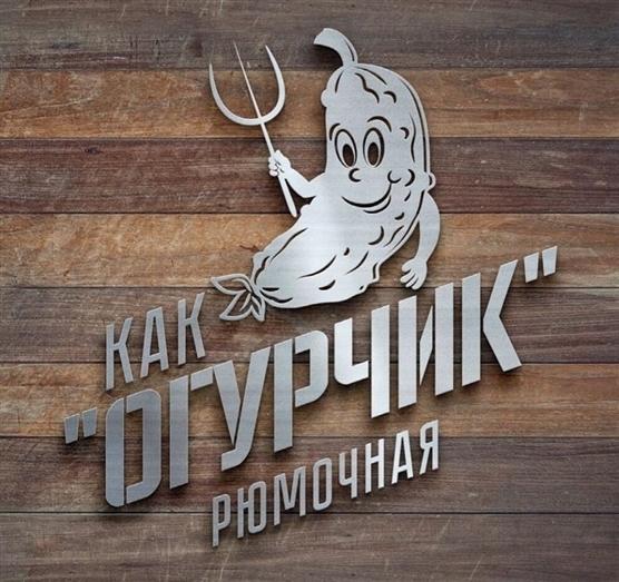 http://ekb.dk.ru/system/ckeditor_pictures/000/123/077_content.jpg?1455771387