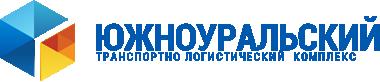 logisticheskiy-tsentr-yuzhnouralsk-vakansii