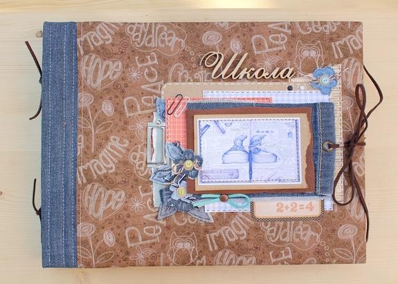 Школьный альбом для фотографий своими руками