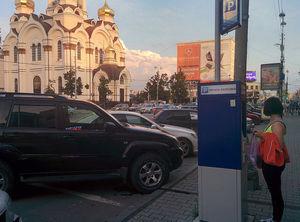 Новая зона платных парковок заработает в Екатеринбурге 1 ноября