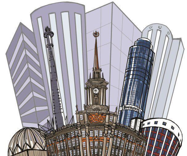 Как Екатеринбург тянулся ввысь: Самые высокие здания города в XVIII - XXI вв.