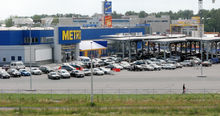 METRO Cash&Carry расширит свою сеть в Челябинской области