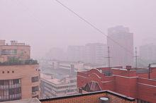 Челябинск накрыло смогом
