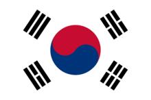 Южная Корея хочет объединить бизнес с Новосибирском