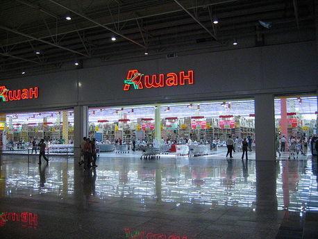 «Ашан» запустил интернет-магазин в Ростове-на-Дону