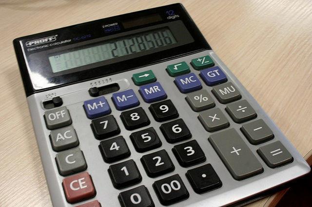 Госсовет РТ одобрил в первом чтении бюджет на 2015 год