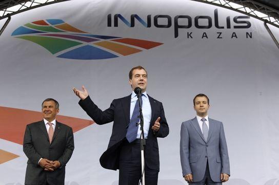 Для резидентов «Иннополиса» утверждены налоговые льготы