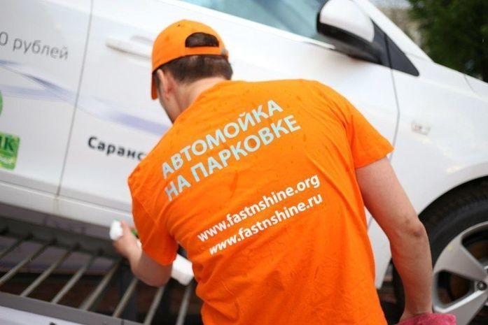 Сеть сухих автомоек «Fast&Shine» зашла в Набережные Челны