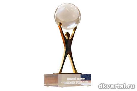 25 ноября Деловой квартал назовет лауреатов премии Человек года