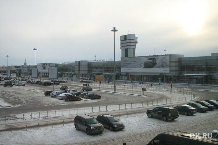 «Аэропорты регионов» претендуют на половину областного пакета акций Кольцово