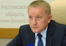 Реконструкцию парка Горького в Ростове власти оценили в 600 млн рублей
