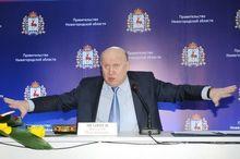 Нижегородская область возьмет шефство над Ялтой