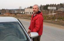 Свердловский фермер Сергей Баклыков занялся ресторанным бизнесом