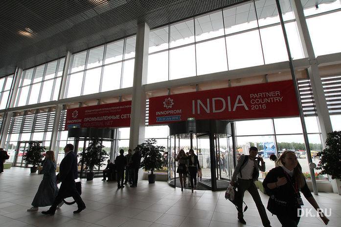 Организаторы ИННОПРОМа нацелились на пятерку крупнейших промышленных выставок мира
