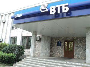 ВТБ избавится от бренда Банка Москвы
