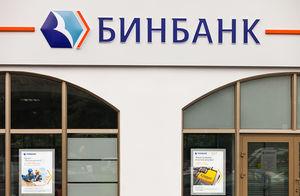 Бинбанк и МДМ банк объединили сети банкоматов