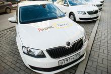 Онлайн везёт: чего «Яндекс.Такси», Uber и Wheely добились с начала работы в Екатеринбурге