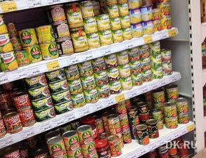 Уральцы последовали совету депутата Ильи Гаффнера «поменьше питаться»