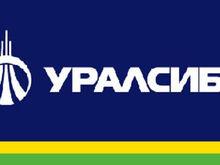 Владимир Коган может купить «Уралсиб»