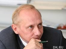 Дилер Peugeot и Citroen в Екатеринбурге признан банкротом