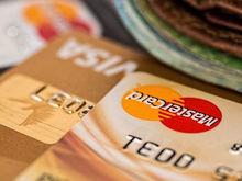 """Национальное бюро кредитных историй подсчитало средний лимит """"кредитки"""" нижегородца"""
