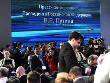 Пресс-конференция Путина 17 декабря 2015, прямая трансляция: Путин поддержал политику ЦБ