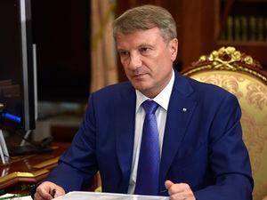 Герман Греф: «Естественно, рубль будет снижаться»
