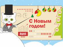 «Режьте все, что можно»: прогнозы и советы на 2016 г. от уральских бизнесменов