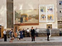 Уральский блогер нашел фотоподборку Свердловска времен визита Никсона
