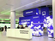 """Нижегородский аэропорт """"Стригино"""" назвал самую пунктуальную авиакомпанию 2015 года"""