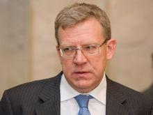 Пять мрачных прогнозов от экс-главы Минфина Алексея Кудрина
