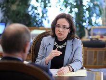 Глава ЦБ: зависимость экономики РФ и курса рубля от цен на нефть снижается
