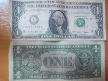 ЦБ разрешил банкам использовать для расчета нормативов курсы валют от 1 января