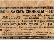 Минфин попросил зарубежные банки вновь разместить российские облигации