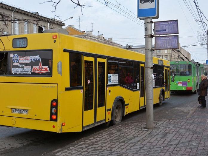 Конкурс маршрутов в ярославле