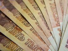Главный полицейский Красноярского края стал меньше зарабатывать