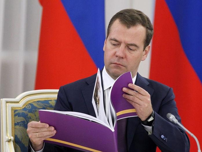 ЦИК опубликовал данные о доходах Медведева, Поклонской и Нарышкина