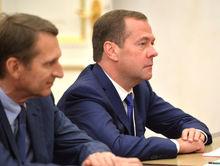 В России запустили «навигатор» для малого и среднего бизнеса