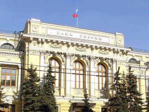 Bloomberg: ключевую ставку в России снизят уже завтра