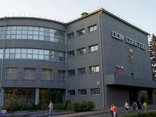 Гордума 19 октября рассмотрит вопрос о досрочном прекращении полномочий троих депутатов