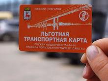 Городские проездные не будут действовать в маршрутках Дмитрия Каргина - мэрия