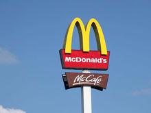McDonald's выбирает место в Красноярске: в планах открыть несколько точек