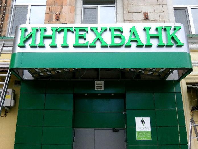 Татфонд банк горячая линия