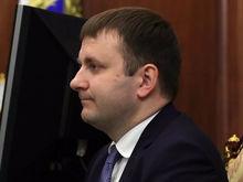 Как Максим Орешкин собирается спасать экономику