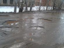 ФСБ и УФАС подозревают свердловских строителей в сговоре на 560 млн руб