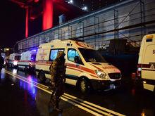 Теракт в ночном клубе Стамбула: главное