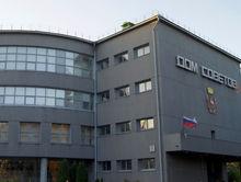 Мэрия ответила на претензии инвестора по реконструкции дома №1 по ул.Стрелка
