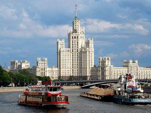Какие города признаны самыми дорогими и дешевыми в России / РЕЙТИНГ
